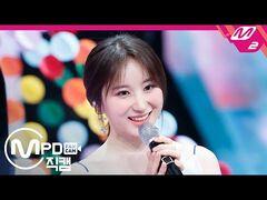 -MPD직캠- 아이즈원 이채연 직캠 4K 'With*One' (IZ*ONE Lee Chaeyeon FanCam) - @IZ*ONE COMEBACK SHOW ONEIRIC DIARY
