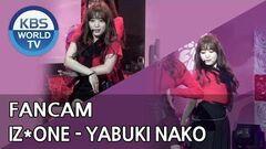 FOCUSED IZ*ONE's YABUKI NAKO - La Vie en Rose Music Bank 2018.11