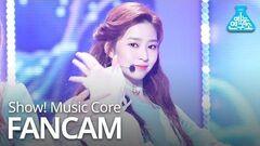 예능연구소 직캠 IZ*ONE - Violeta (Kim Minju), 아이즈원 - 비올레타 (김민주) @Show! Music Core 20190406