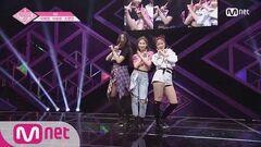 PRODUCE48 단독 풀버전 WM 이채연, 이승현, 조영인 ♬Shower @기획사별 퍼포먼스 180622 EP