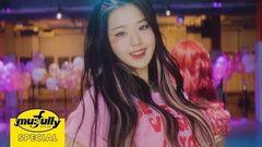 """아이즈원(IZ*ONE) - """"Pretty"""" Dance Performance 뮤플리 스페셜"""