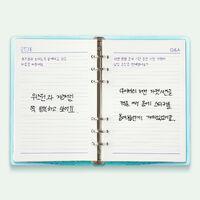 Chaewon's Diary3