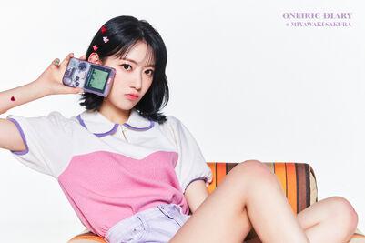 Sakura Oneiric Diary DIARY