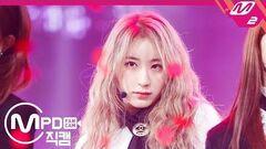 MPD직캠 아이즈원 이채연 직캠 '라비앙로즈(La Vie en Rose)' (IZ*ONE Lee Chaeyeon FanCam) @MCOUNTDOWN 2018.11