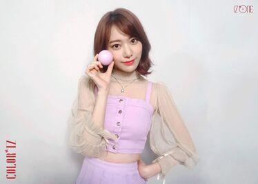 Sakura Color Ball Teaser