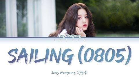 IZ*ONE_WONYOUNG_(원영)_-_Sailing_0805_(그_여름_0805)_Cover_(Color_Coded_Lyrics_Han_Rom_Eng_가사)