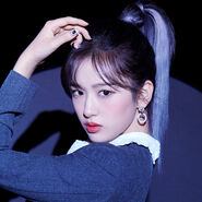 Yujin profile