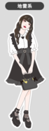 Jiraikei-161x425