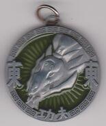 Shendu amulet