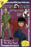 Revenge of the Dark Hand (novelization)