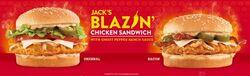 Jacks-Blazin-Chicken-Sandwich.jpg