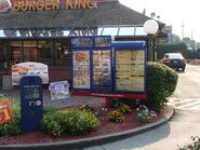 640px-Burger King Drive Thru