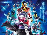 Van's adventures of Kamen Rider ZI-O Episode 1
