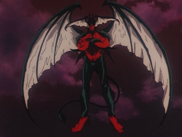 Amon (Demon Lord)
