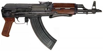 AKSU-74