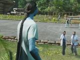 Parc Avatar