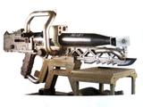 GAU-90
