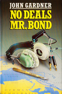 No Deals Mr Bond - First Edition Hardback