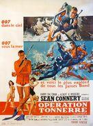 Opération Tonnerre (affiche 2)