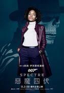 Spectre poster 17
