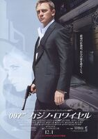 Casino Royale poster 13