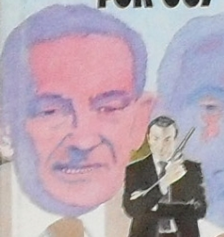Markus Bismaquer
