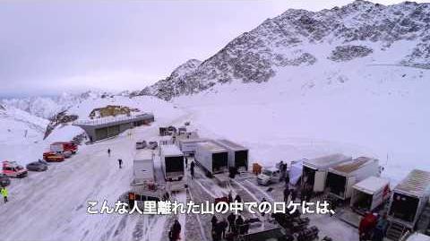 ダニエル・クレイグ版ボンド再び!『007 スペクター』メイキング映像!