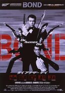 Die Another Day poster 10