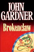 Brokenclaw (1st Edition, Hodder & Stoughton)