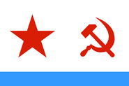 Naval Ensign of the Soviet Union (1950–1991)