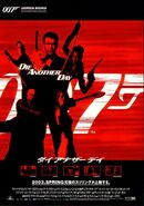 Die Another Day poster 12