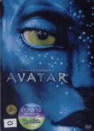 Avatar-1-dvd-tha-front-ironpak