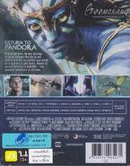 Avatar-1-bd-tha-back-ironpak