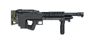 Phanlanx I Combat Shotgun