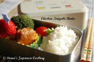 Fiona's Japanese Cooking - Chicken Teriyaki - Bento - lunchbox