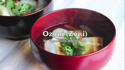 Ozoni (Zoni) Recipe - Japanese Cooking 101 Easy Japanese Recipe