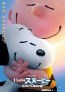 PeanutsMovie JP Poster