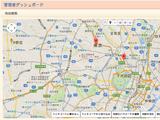 ヘルプ:マップ拡張機能