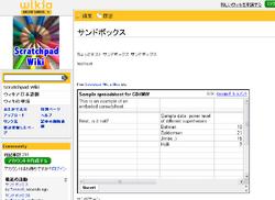 Ja.scratchpad screenshot googlespreadsheet.png
