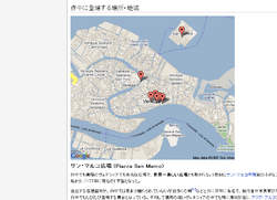 Ja.anime screenshot googlemap.png