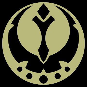 Föderation des wikipedia galaktische lichts Galaktische Föderation