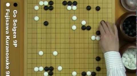 Greatest_Games_Ever_Played_-_Episode_01_-_Go_Seigen_vs_Fujisawa_Kuranosuke_-_1953