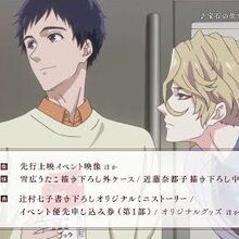 TVアニメ「宝石商リチャード氏の謎鑑定」BD&DVD 2020 3 27 発売決定!!