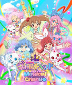 (JP Magical Change Poster).jpg