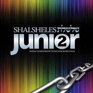 ShalshelesJunior 2