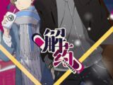 Jie Yao (Anime)