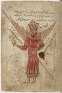 King Ahmar Daqa'iq al-Haqa'iq
