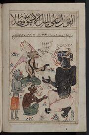 Kitab al-Bulhan --- devils talking.jpg