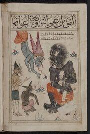 Kitab al-Bulhan -- jinns.jpg