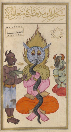 The talisman of King Mudhib as depicted in the Kitab al-Bulhan (كتاب البلهان) by Abd al-Hasan al-Isfahani. He is represented as an infernal spirit devourer of snakes, flanked by two acolytes. Painted in light blue, his head is topped rounded with long ears, and flaming eyes. His head is surrounded by a halo of golden fire, his upper torso flames above his pink body and he is shown wearing large orange pants. On each side of the image there are two talismans, one is shown as a six-pointed star-shaped talisman which represents the seal of Solomon, and another shown as rectangular, both of which are used to invoke him.